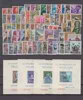 ESPAÑA - AÑO 1961 NUEVO SIN FIJASELLOS MNH - EDIFIL (1326/05) CON HOJITAS