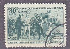 RUSSIA SU 1940 USED SC#768 30kop, Liberation of the people of Western Ukraine