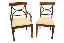 High-End Solid Mahogany Inlaid Cross Back Dining Side Chairs - Set of 4