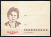 Soviet Russia 1963 mint stationery space cover First astronaut woman Tereshkova