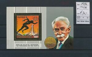 LO17155 Senegal 1976 gold foil sports olympics good sheet MNH cv 70 EUR