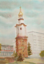 1993 Watercolor cityscape drawing signed