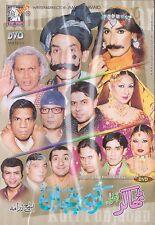 KURI PUNJABAN - NEW PAKISTANI COMEDY STAGE DRAMA DVD
