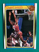 1988-1989 Fleer CHARLES BARKLEY 76ers NBA Basketball All-Star Card #129 NM-MT++
