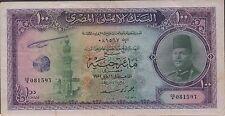 Egypt 100 Pounds  16.5.1951  P 27b  Prefix CD/4  Kg. Faruk  Circulated Banknote