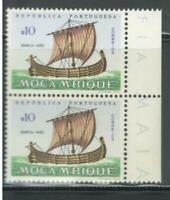 Portugal Mozambique | 1963 | Ships | block of 2 10c | MNH OG