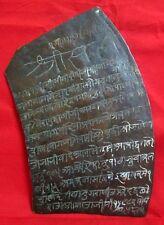 1531 AD Rare Museum Quality Historical Deed Synchronous King Humayun Tamra Patra