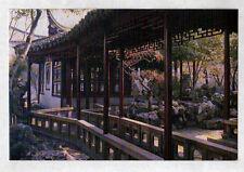 SUZHOU (CHINE) FISHERMAN'S GARDEN / JARDIN PUBLIC en 1978