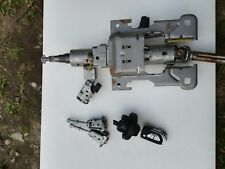 Key Lock Set Citroen DS3 PETROL