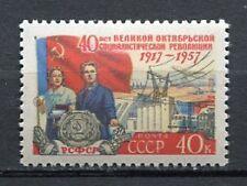 38260) RUSSIA 1957 MNH** Nuovi** October Revolution- USSR