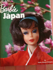 Rare 1994 Barbie in Japan Book by Keiko Kimura Shibano only Out of Print NM/M