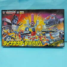 Rare Takara TRANSFORMERS BEAST WARS II BOARD GAME