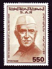 Syrien Syria 1989 ** Mi.1743 Nehru Politiker Politician