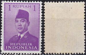 Indonesia 1951 1 Rp. President Sukarno Sc-387 Violet MVLH - US Seller