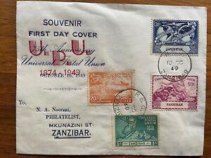 ZANZIBAR Stamps, 1949 First Day Cover - 75th Anniversary Universal Postal Union