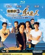 Young And Dangerous 3 Ekin Cheng Jordan Chan 1996 HK Action Region All Blu-Ray