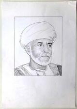 "Qaboos bin Said Al Said of Oman pencil drawing on card 12"" x 16.5"""