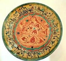 VINTAGE ISLAMIC MIDDLE EASTERN MINAI HAND PAINTED PICTORIAL BOWL