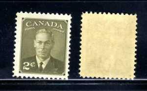 1949 Canada 1c Green King George VI Stamp  Scott ##285 (A120) MVLH