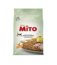 Indian Mito Adult Cat Food, Chicken, Pet Food, Cat  Meal , Fresh Food ,3 kg