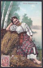 RUSSIA 03 Россия ETHNIC COSTUME Cartolina Postcard 1912