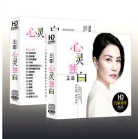 3 cds Faye Wong Album Music Car CD 王菲专辑音乐车载CD