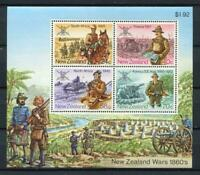 34833) New Zealand 1984 MNH Military History S/S
