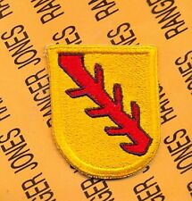 US Army 32nd Armor Regiment TANK Victory of Death BIP beret flash patch