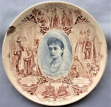 RUSSIA - CZARINA ALEXANDRA FEDEOROWNA  - Marrage and Coronation Plate - French .