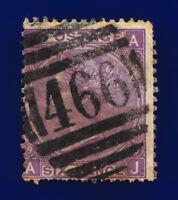 1870 SG109 6d Mauve (No Hyphen) Plate 9 J77 AJ Misperf Fair Used Cat £90 cjji