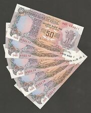 ~ Rs.50/- R.N Malhotra ~ F7 x 5 Serial UNC Notes ~ With Flag Issue ~