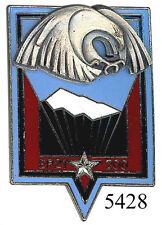 5428 - AIR - E.P 21/200