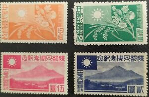 4 sellos de CHINA, Ocupacion Japonesa CHINA Central año 1944. Yvert CN-OJ 88/91