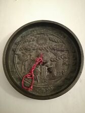 FINE EARLY ANTIQUE ORIENTAL JAPANESE SILVERED BRONZE SHRINE MIRROR 19th C. JAPAN