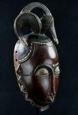 Art Africain Tribal  Ethnographique Ethno - Masque Baoulé Baule Akan  - 31 Cms