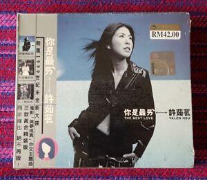 Valen Hsu ( 許茹芸 ) ~ 你是最愛 (CD+VCD) ( Taiwan Press ) Cd