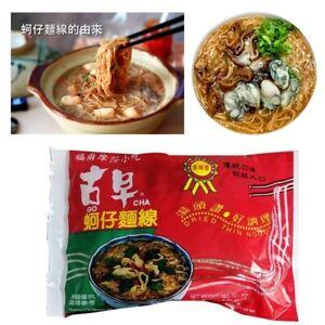 *古早味蚵仔風味麵線 Dried Thin Noodle Oyster Vermicelli Flavor 300g/ pack