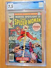 MARVEL SPOTLIGHT #32~ORIGIN & 1ST APP SPIDER-WOMAN **CGC 7.5 WHITE PAGES**