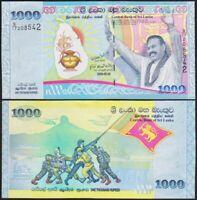 1000 RUPEES 2009 SRI LANKA [NEUF / UNC] P122 - Mahinda Rajapaksa roupies