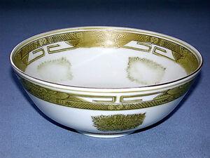 Beautiful Antique Kutani Circa 1900 Bowl ~L@@K~