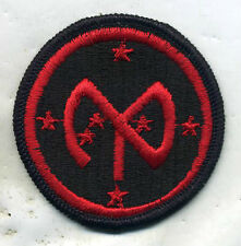 Vietnam Era US Army 27th Infantry Division Color Patch