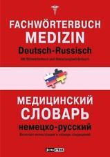 Fachwörterbuch Medizin Deutsch-Russisch (2017, Taschenbuch)