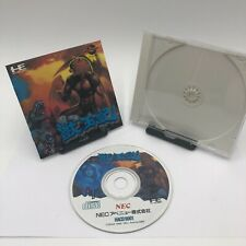PC Engine CD Rom ALTERED BEAST Juohki Ju Oh Ki Japan JP Sega Game NEC PE