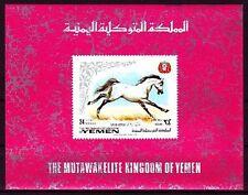 Yemen KGr 1969 ** bl.159 caballos Horses