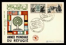 DR WHO 1960 MOROCCO FDC WORLD REFUGEE YEAR CACHET COMBO  f94924