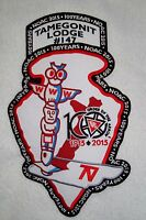 TAMEGONIT LODGE 147 FLAP 100TH OA ANNIV 2015 NOAC HUGE CENTENNIAL JACKET PATCH