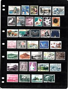 Japanese Stamps.