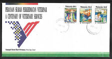 (Fdc94021) Malaysia 1994 Centenary of Veterinary Services Rare Saberkas pmk