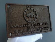 """Cast-iron plate tractor factory """"October forge"""" 1950s rare USSR"""