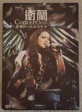 Janice Vidal 衛 蘭 - IDA Fairy Concert 2010  East Asia Record Company Ltd.